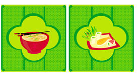 Template of traditional Japanese food menu Royalty Free Stock Photos