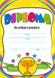 Template vector of child diploma or certificate to be awarded.  Royalty Free Stock Photos