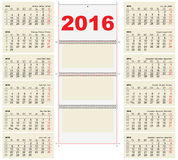 Template wall quarterly Calendar for 2016 Royalty Free Stock Image