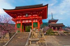 Temple à Kyoto, Japon Image libre de droits