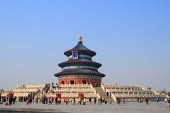 temple 2009 de ciel de Pékin Photos libres de droits