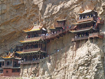 temple 5 s'arrêtant Image libre de droits