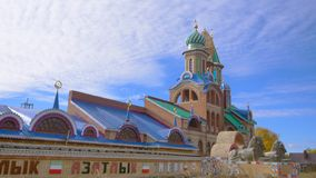 Temple of All Religions and blue sky sunny day in Kazan Russia royalty free stock photo