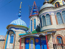 Temple of all religions, ecumenical temple Royalty Free Stock Photo