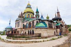 Temple of All Religions. Kazan, Russia Stock Photos
