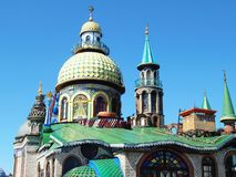 The Temple of All Religions in Kazan` in Tatarstan, Russia. Royalty Free Stock Photography