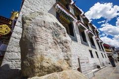 Temple antique de jokhang Photographie stock