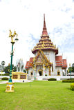 Temple Ayutthaya Thailand. Wat Ram Chantra in Ayutthaya Thailand Royalty Free Stock Photography