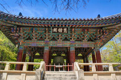 Temple Bell de Bulguksa Image stock