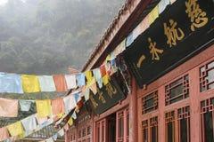 Temple blanc de roche dans Sichuan, porcelaine Photo stock