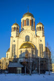 Temple on Blood in Yekaterinburg. Place where last russian tzar was killed with his family Royalty Free Stock Photo