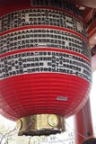 temple bouddhiste de Senso-JI situé dans Asakusa Photographie stock libre de droits