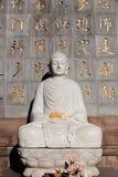 The temple of the Buddha (Shakya Mani) Stock Images