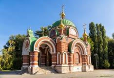 Temple-chapelle de Peter et de Paul dans Lipetsk Image libre de droits