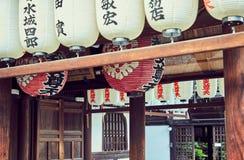 Temple chez Gion, vieux secteur à Kyoto, Japon photographie stock
