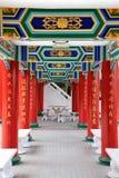 Temple chinois Photographie stock libre de droits