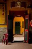 Temple chinois en saigon Vietnam de Ho Chi Minh images libres de droits