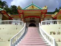 Temple chinois, KOH Phangan, Thaïlande. Images libres de droits