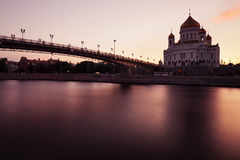 Temple of Christ our Savior. At Moscow Royalty Free Stock Photo