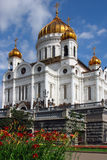Temple of Christ Our Saviour. Russia. Moscow. Temple of Christ Our Saviour Stock Photos