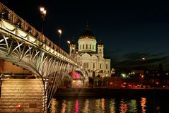 Temple of the Christ of the Savior. It is photographed at night Royalty Free Stock Photography