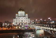 Temple of the Christ of the Savior in Moscow Stock Photos