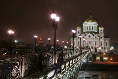 Temple of the Christ of the Savior in Moscow Stock Photography