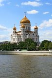 Temple of Christ the Savior in Moscow Stock Image