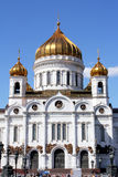 Temple of Christ the Savior in Moscow. Great white gold-domed Cathedral of Christ the Savior in Moscow Royalty Free Stock Images