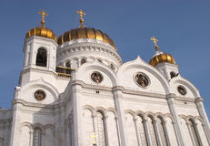The temple of christ the savior in Moscow Russia Royalty Free Stock Photo