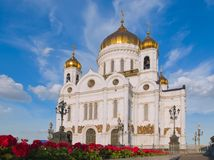 Temple Of Christ The Savior Stock Images