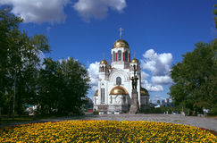 Temple in city of Ekaterinburg. Orthodoxy temple in city of Ekaterinburg Stock Images