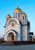 Temple in the city of Samara in the sun Royalty Free Stock Photos