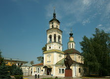 Temple in a city Vladimir Royalty Free Stock Images