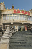 Temple comples near Kaohsiung Martyrs Shrine, Taiwan Royalty Free Stock Photography