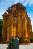 The temple complex Po Nagar, Ponagar Cham tower. Nha Trang.Vietnam Stock Photo