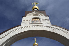 The temple complex of the Russian Orthodox Church. Royalty Free Stock Photo