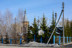 Temple complex in the Siberian village Stock Photos