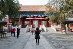 Temple of Confucius Stock Photography