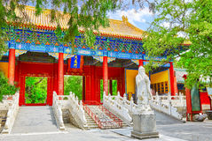 Temple of Confucius at Beijing is the second largest Confucian T Royalty Free Stock Photography