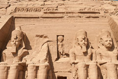 Temple d'Abu Simbel Photos stock