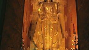 Temple d'Ananda clips vidéos