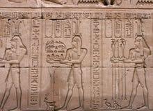 Temple d'Edfu, Egypte Image stock