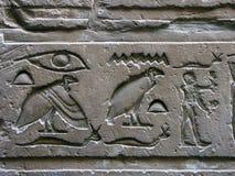 Temple d'Edfu, Egypte photo stock