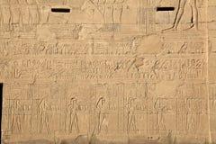 Temple d'Edfu en Egypte photographie stock libre de droits