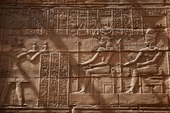 Temple d'ISIS de Philae Image libre de droits