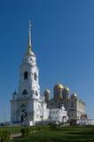 Temple d'orthodoxie Photo libre de droits