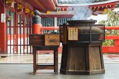 Temple d'Osu Kannon à Nagoya photographie stock libre de droits