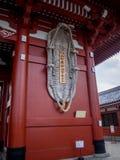 Temple de 寺 de ‰ de  d'è de æµ de Sensoji…, Tokyo, Japon Hozomon Photos stock