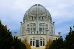 Temple de Baha'i Photo stock